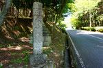 登山口案内の標示石