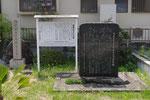 国分尼寺跡参考地の碑