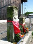 豊富町神谷の細野バス停前の道標
