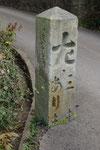 別所町石野の道標(北、西面)