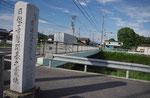 千僧供橋西詰の道標、右面と背面