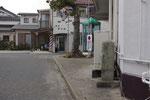 御津町苅屋の道標