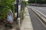 大山崎町の久我畷の道標(手前の地蔵)