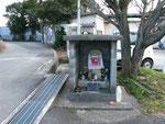福崎町東田原の道標(2)
