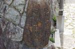 粟田神社鳥居前の道標