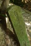 印鐸神社参道の道標、平成26年4月4日再撮影