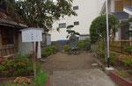 住宅街の中の一里塚跡