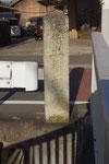 道標の左面