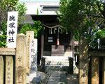腕塚神社の道標