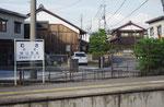 近江鉄道武佐駅、駅の向こう側が中山道と武佐宿