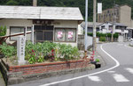三石駅前の一里塚跡の碑