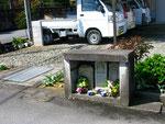 西山田村中の道標