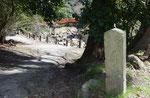 奥の院の道標、後方が太山寺川に架かる閼伽井橋