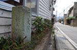 新宮町新宮の道標(左面、正面)