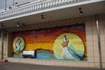 八日市駅の壁面に描かれた額田王と大海人皇子