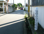 四郷町の一里塚跡の標識