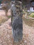 山下町の道標、正面