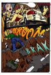 Comic Panels - das steinerne Band - 22 - farbig