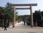October 22, 2015 at Inner sanctuary, Grand Shrine of Ise