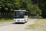 バスで津市美杉町川上の川上山若宮八幡宮に到着