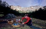 Zeltplatz im Parque Nacional Nahuel Huapi, Patagonische Anden © Rosenwirth