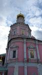 Moskau ist voller Kirchen