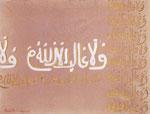 Allah è il solo vincitore 2 (1965)