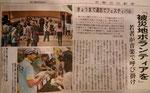 山梨日日新聞 (朝刊)