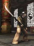 Guard Mask