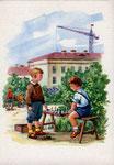 Шахматисты . худ. Л. Оскорбин 1955