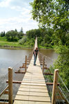 """Swinging bridge"" in Souris am Fluss Souris"