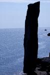 Balancing Rock: warum ist er seit 2 mill. Jahren nicht umgefallen