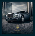 Rolls-Royce Enthusiasts' club 2015 yearbook