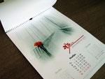 Ноябрь