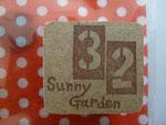 Sunny Gardenの 32♪