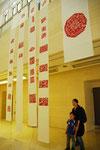 中国・延川県の剪紙名人の作品は七夕伝説がモチーフ。連作が多い。