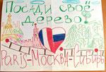 Paris, Moscou, Sibérie...