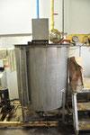 大豆を蒸す機械です。