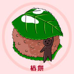 椿餅 あんこ 和菓子