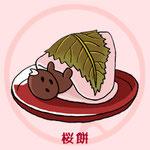 関東風桜餅(長命寺餅)