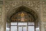 Die Stuckornamente des Khas Mahal waren einst alle vergoldet.