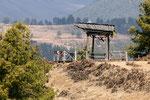 Vogel-Beobachungsstation auf bhutanesich. :-)