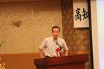 高知工科大学の甲斐芳郎教授による特別講演