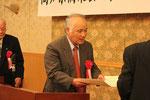 中村和弘元副会長に感謝状贈呈