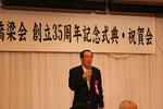 理事OBの安見和夫氏による近況報告
