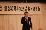 祝賀会の最初に理事OBの川上剛男氏による近況報告