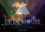 "2012.11.17 cowbells presents ""Guest DE DE MOUSE"""