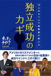 編集・装丁・DTP(全ページ担当)