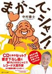 装丁・イラスト・編集・DTP(全ページ担当)