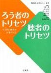 装丁・編集・DTP・イラスト(全ページ担当)